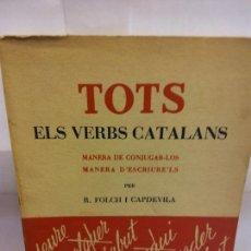 Libros de segunda mano: STQ.TOTS ELS VERBS CATALANS..BRUMART TU LIBRERIA.. Lote 166359814