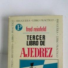 Libros de segunda mano: TERCER LIBRO DE AJEDREZ FRED REINFELD. Lote 179337491