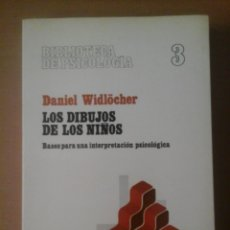 Libros de segunda mano: LOS DIBUJOS DE LOS NIÑOS. Lote 181565980