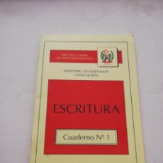 Libros de segunda mano: CUADERNO DE ESCRITURA - REPÚBLICA ÁRABE SAHARAUI DEMOCRÁTICA - MINISTERIO DE ENSEÑANZA Y EDUCACIÓN. Lote 209150625