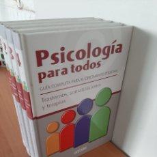 Libros de segunda mano: LOTE PSICOLOGÍA PARA TODOS. Lote 217939537