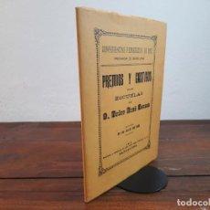 Libros de segunda mano: PREMIOS Y CASTIGOS EN LAS ESCUELAS - PEDRO ARNÓ PAUSAS - COPIA FACSIMIL 1996, VALENCIA. Lote 237402280