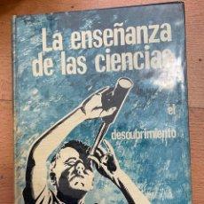 Libros de segunda mano: LA ENSEÑANZA DE LAS CIENCIAS POR EL DESCUBRIMIENTO, ARTHUR CARIN, ROBERT B. SUND. Lote 260029405