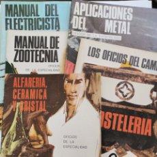 Libros de segunda mano: LOTE 6 LIBROS OFICIOS SANTILLANA ALFARERÍA METAL ELECTRICISTA CAMPO 1972. Lote 275213833