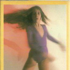 Libros de segunda mano: HENRI BOSSU Y CLAUDE CHALAGUIER-LA EXPRESIÓN CORPORAL:ENFOQUE METODOLÓGICO, PERSPECTIVAS PEDAGÓGICAS. Lote 275796003