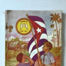 Libros de segunda mano: SUPLEMENTO GRÁFICO DEL BOLETÍN MENSUAL DEL COLEGIO DE ESCUELAS PÍAS DE CAMAGÜEY-CUBA. MAYO-JUNIO DE. Lote 123151734
