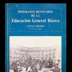 Libros de segunda mano: PROGRAMAS RENOVADOS DE LA EDUCACIÓN GENERAL BÁSICA. CICLO MEDIO. EDITORIAL ESCUELA ESPAÑOLA. 1988.. Lote 295771698