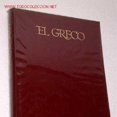 Libros de segunda mano: EL GRECO. POR JACQUES LASAIGNE. CÍRCULO DE LECTORES, 1973. ARTE. BARROCO. PINTURA. ESCULTURA. . Lote 25277273
