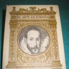 Libros de segunda mano: EL GRECO. EL ARTE EN ESPAÑA. EDITADO POR EL PATRONATO NACIONAL DE TURISMO. . Lote 29012145