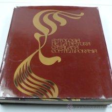 Libros de segunda mano: ANTOLOGIA DE LA PINTURA CATALANA CONTEMPORANIA, CEC ED, 1976. 29X26 CM.. Lote 30508119