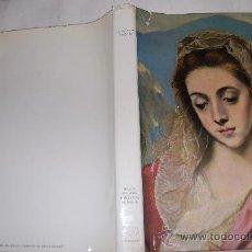 Libros de segunda mano: LA PINTURA ESPAÑOLA. DE LOS FRESCOS ROMÁNICOS AL GRECO. TOMO I. JACQUES LASSAIGNE RA56649. Lote 30539702