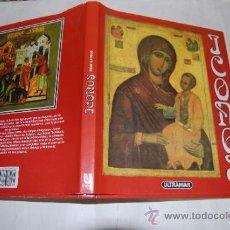 Libros de segunda mano: ICONOS RENÉ LATOUR RM19667. Lote 30937046