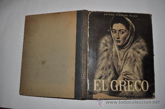 EL GRECO ARTURO SERRANO PLAJA RA9425 (Libros de Segunda Mano - Bellas artes, ocio y coleccionismo - Pintura)