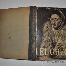 Libros de segunda mano: EL GRECO ARTURO SERRANO PLAJA RA9425. Lote 31824174