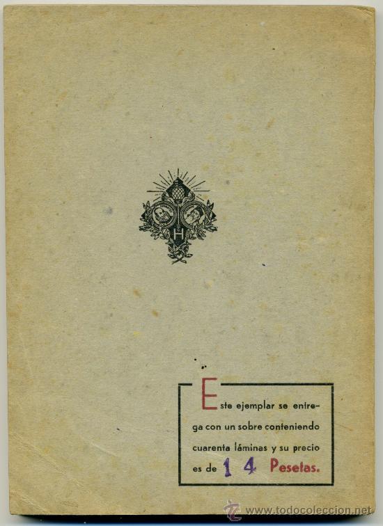 Libros de segunda mano: TRATADO ELEMENTAL DE DIBUJO - D. ALBERTO COMMELERAN - Foto 2 - 33487913