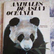 Libros de segunda mano: TAKEO ISHIDA OIKOS-TAU ANIMALES DE ASIA Y OCEANIA 1968. Lote 33797010