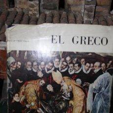 Libros de segunda mano: EL GRECO. Lote 34501864
