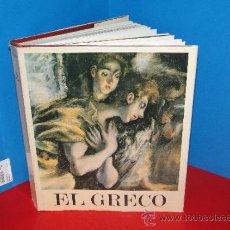 Libros de segunda mano: DOMÉNIKOS THEOTOKÓPOULOS EL GRECO 1541 - 1614 - GUDIOL, JOSÉ. Lote 36398968