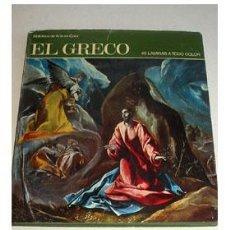 Libros de segunda mano: EL GRECO, POR PHILIP TROUTMAN. Lote 38067523