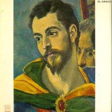 Libros de segunda mano: PAUL GINARD. EL GRECO. ESTUDIO BIOGRÁFICO Y CRÍTICO. GENÈVE (SUISSE), 1965. SKIRA. Lote 38568432