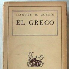 Libros de segunda mano: EL GRECO - MANUEL B. COSSIO - COL. AUSTRAL 1ª ED. ARGENTINA 1944 - VER ÍNDICE Y DESCRIPCIÓN. Lote 39229724