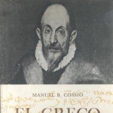 Libros de segunda mano: MANUEL B. COSSÍO. EL GRECO. BARCELONA, 1972.. Lote 41002409