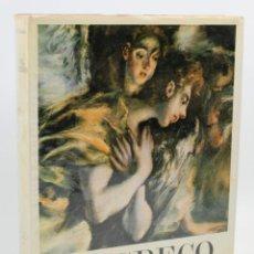 Libros de segunda mano: EL GRECO, POR GUDIOL. D. POLÍGRAFA, 1982. 25X30 CM.. Lote 41508212