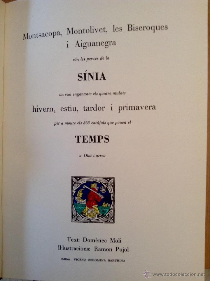 Libros de segunda mano: LA SINIA DEL TEMPS A OLOT Domenec Molí , Ilustraciones Ramon Pujol. - Foto 3 - 46437973