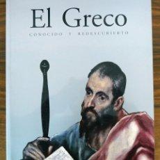 Libros de segunda mano: EL GRECO CONOCIDO Y REDESCUBIERTO. Lote 47998301