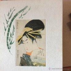 Libros de segunda mano: THE METROPOLITAN MUSEUM OF ART ASIA RICHARD M BARNHART. Lote 48429908