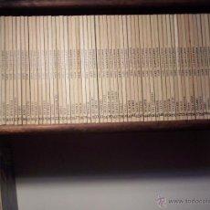 Libros de segunda mano: LOS GENIOS DE LA PINTURA (OBRA COMPLETA 75 LIBROS) - GRAN BIBLIOTECA SARPE-1979. Lote 48433800