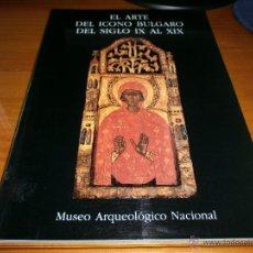 Libros de segunda mano: EL ARTE DEL ICONO BULGARO DEL SIGLO IX AL XIX- MUSEO ARQUEOLÓGICO NACIONAL, 1989. Lote 48780523
