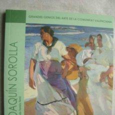 Libros de segunda mano: JOAQUÍN SOROLLA. 2011. Lote 49178565