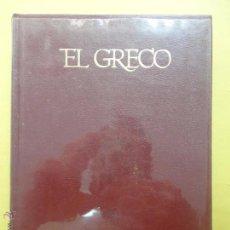 Libri di seconda mano: EL GRECO. JACQUES LASSAIGNE.. Lote 50741047