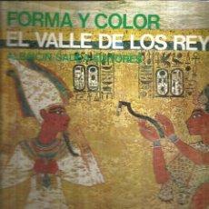 Libros de segunda mano: FORMA Y COLOR. EL VALLE DE LOS REYES. SADEA EDITORES. MADRID. 1967. Lote 53118917