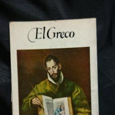 Libros de segunda mano: EL GRECO - LIBRO ARTE DE BOLSILLO DE 1961. Lote 53183472