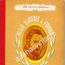 Libros de segunda mano: JOAQUÍN SOROLLA (PLASENCIA, 1963) COL. HIJOS ILUSTRES DE ESPAÑA Nº 14. Lote 53671651