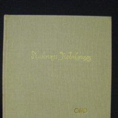 Libros de segunda mano: EL GRECO. MARIANO SÁNCHEZ DE PALACIOS . Lote 53775044