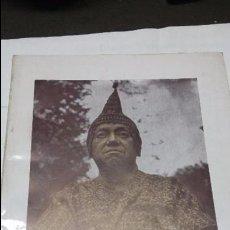 Libros de segunda mano: DIEGO RIVERA PALACIO NACIONAL DE MEXICO D.F. COPR. 1958. Lote 54098274