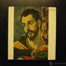Libros de segunda mano: EL GREGO, ALBERT SKIRA. Lote 54494283