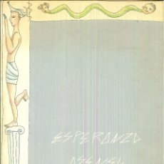 Libros de segunda mano: ESPERANZA ASENSI SERIE ARCAICA. GALERÍA DE ARTE JUAN DE JUANES. Lote 55242680