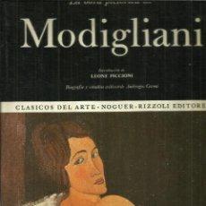 Libros de segunda mano: LA OBRA PICTÓRICA COMPLETA DE MOGDIGLIANI. NOGUER. BARCELONA. 1972. Lote 55917907