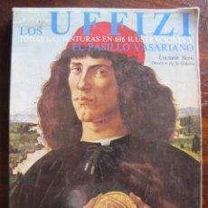 Libros de segunda mano: LIBRO LOS UFFIZI LUCIANO BERTI. Lote 56502897