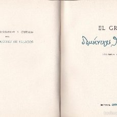 Libros de segunda mano: MARIANO SÁNCHEZ DE PALACIOS. EL GRECO. ESTUDIO BIOGRÁFICO Y CRÍTICO. MADRID, 1966.. Lote 56509381