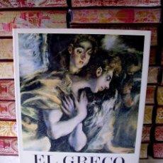 Libros de segunda mano: DOMÉNIKOS THEOTOKÓPOULOS : EL GRECO . 1541-1614 . AUTOR : GUDIOL, JOSÉ . Lote 57596933