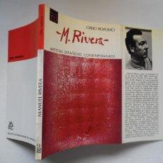 Libros de segunda mano: RIVERA. MONOGRAFÍA SOBRE EL PINTOR GRANADINO DE CIRILO POPOVICI. MANUEL RIVERA. Lote 57604795