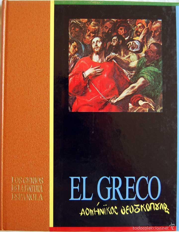 LOS GENIOS DE LA PINTURA ESPAÑOLA SARPE. VOL. 2. EL GRECO (Libros de Segunda Mano - Bellas artes, ocio y coleccionismo - Pintura)
