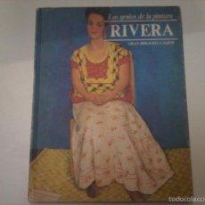 Libros de segunda mano: LOS GENIOS DE LA PINTURA: DIEGO RIVERA: GRAN BIBLIOTECA SARPE. Lote 58145042