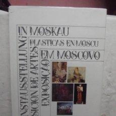 Libros de segunda mano: EXPOSICION DE ARTES PLASTICAS EN MOSCU. Lote 66696494