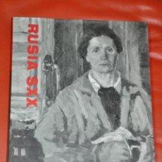Libros de segunda mano: RUSIA SXX , MÁLAGA . EXPOSICION AÑO 2006. Lote 235019090